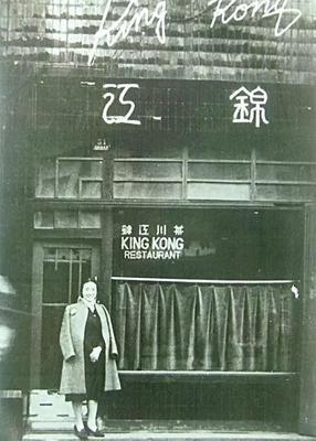 民国传奇女子:从青楼小姐到上海顶级饭店创始人