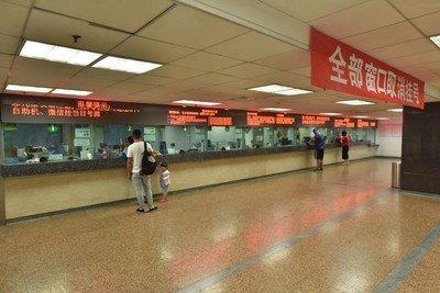 北京大学第三医院预约挂号黄牛电话提前办住院靠谱,靠谱!