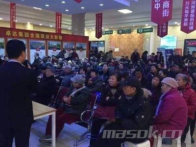 北京天坛医院黄牛加急住院代挂号跑腿哪家好