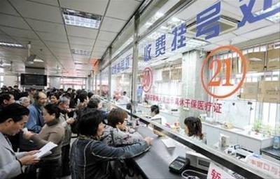 北京安贞医院产科建档黄牛挂号贩卖希望的人