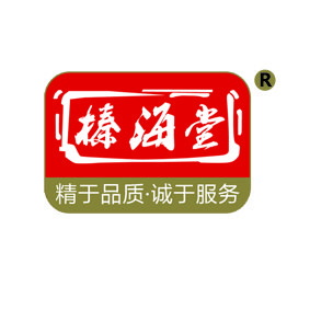 榛海堂品牌