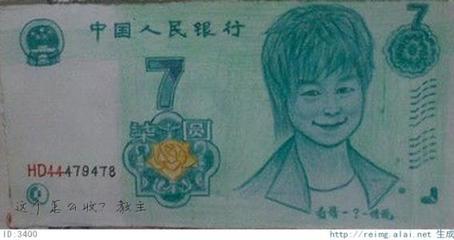 给群主送钱搞笑图片