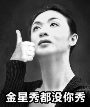 【表情包】陈独秀都没你秀!_搜狐搞笑
