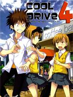 Cool Drive 4