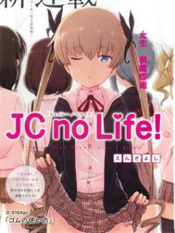 JC no life