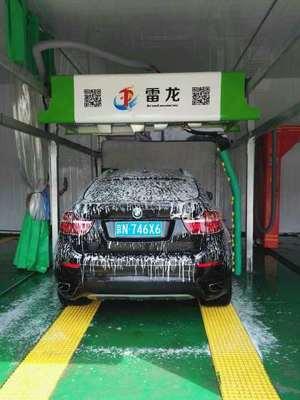 萬杉自動洗車機  雷龍全自動洗車機有沒有人了解過的 。。給點意見啊