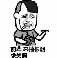QQ表情暴走漫画骂人表情 暴走漫画QQ表情包
