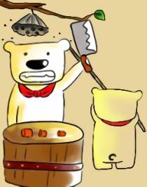 厨熊的美食生活